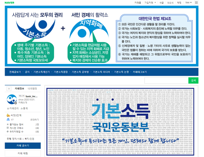 family_site3_preview
